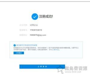 燕麥雲免費5G私有企業雲10用戶支持外鍊網盤