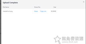 mediafire免費10G國外網槃無限下載多國語言