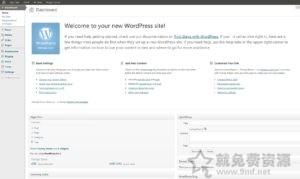 freeblog.biz免費提供wordpress博客可綁定域名