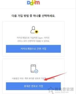 daum 免费韩国邮箱支持imap和smtp