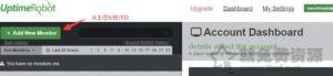 Uptime Robot免费网页监控50页面5分钟监控频率