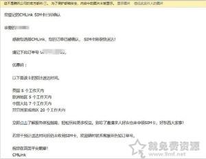 中国移动cmlink法国电话卡申请教程