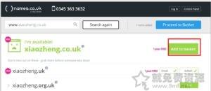 Namesco免費uk域名提供免費郵局和COM特價15元