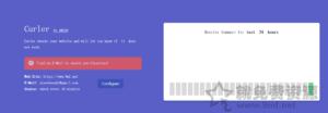 Curler免费超简单网站监测工具快速启动网站监测