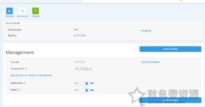 ddos-guard免費DDOS清洗服務支持SSL證書