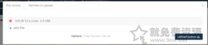 filecad免费匿名加密网盘存储无限空间支持webdav
