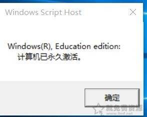 windows/office激活电话ID免费获取支持微信获取