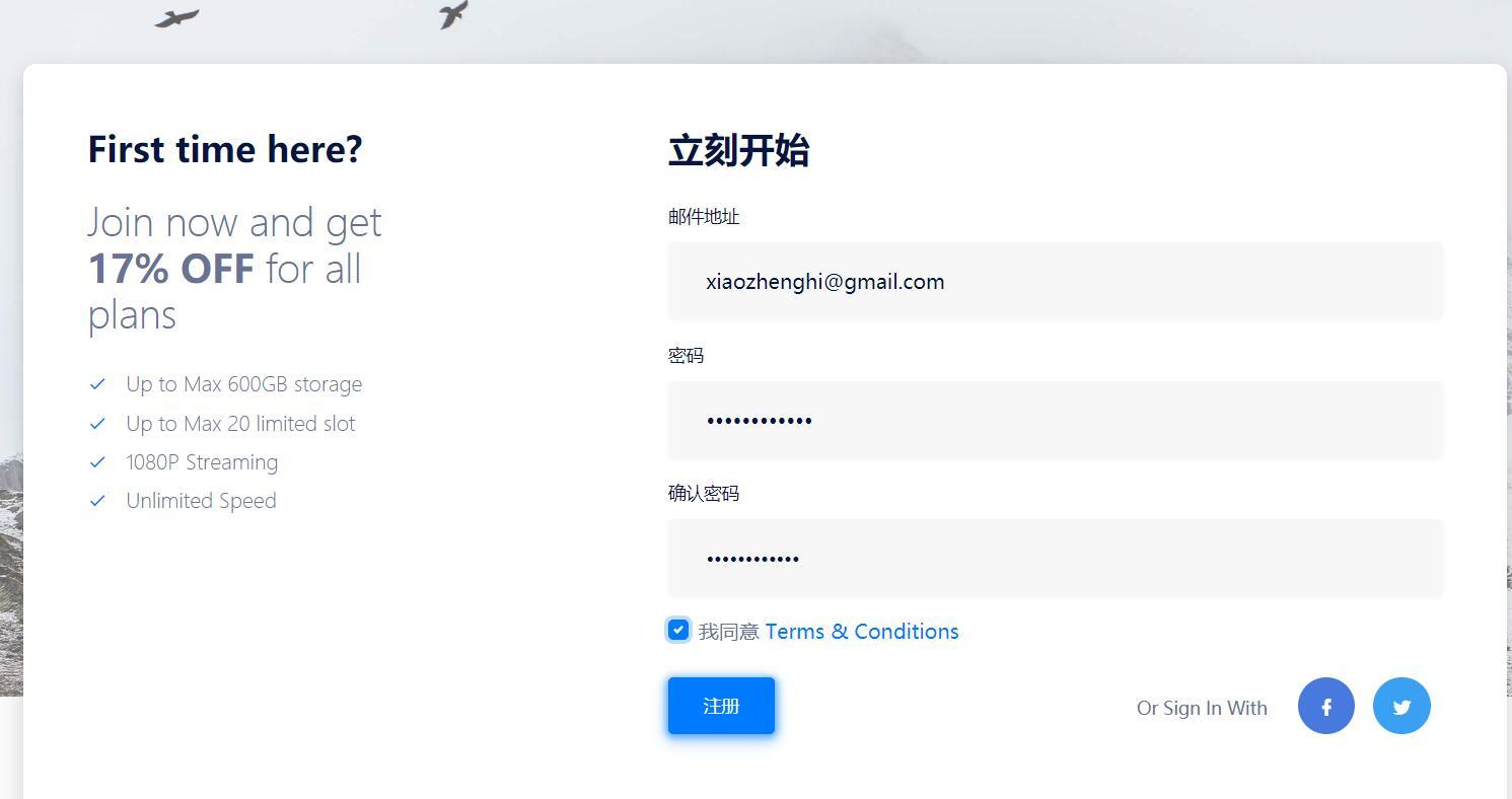 loadbt免费BT离线下载2G空间支持在线观看