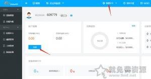 onlinenic充值1美元获得三个月免费香港云主机