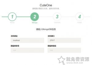 CuteOne-7-300x210-1