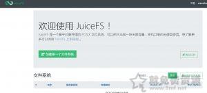 juicefs-3-300x136-1