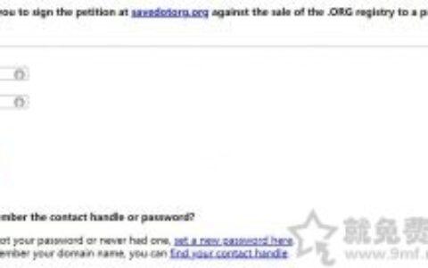 eu.org免费域名申请老牌域名提供商