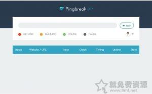 Pingbreak-2-300x186-1