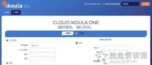 ikoula-2-300x129-1